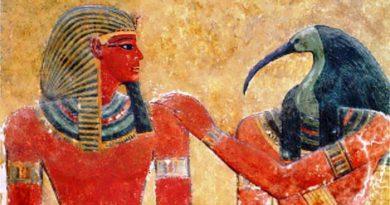 Бог Тот – Гермес Трисмегист и «Изумрудная Скрижаль»