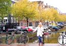 Амстердам — фото моих путешествий