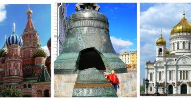 Москва — фото моих путешествий