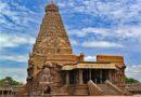 Храм Танцующего Шивы — Брахадишвара. Индия