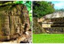 Киригуа — город зооморфных монументов майя.