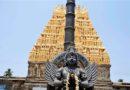 Белур — архитектурное сокровище Карнатаки