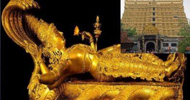 Сокровища храма Падманабхасвами. Тайны тысячелетий.