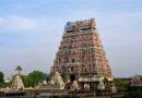 Чидамбарам – мистический храм танцующего Шивы