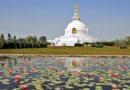 Лумбини — здесь родился Будда. Непал