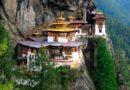 Такцанг-лакханг — Логово тигрицы. Бутан