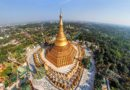 Золотая пагода Шведагон. Мьянма