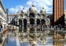 Собор Святого Марка. Венеция