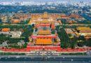 Жемчужина Китая — Запретный город – Гугун.