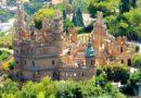Замок Коломарес — уникальный памятник Колумбу. Испания